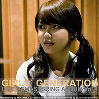 SNSD - First Love - Sunny.mp3