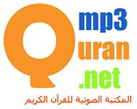 101 - Al Qari'ah.mp3