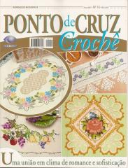 Punto_de_cruz_e_croche_2007_10.pdf