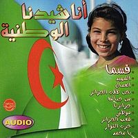عيد استقلال الجزائر Img010_