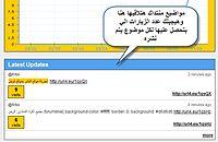 الموضوع الشامل لإشهار المنتديات في محركات البحث R10
