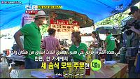 [RM]E50arabicsubHD[ArabRunnersTeam]PART-2.mp4