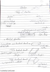 Structure lec(1).pdf