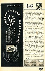 samir 0344 - 11.11.1962.cbr