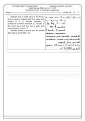 Worksheet #5.docx