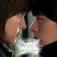 Secret Garden OST - BOIS - Scar.mp3