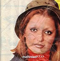 googoosh گوگوش - 300x305px