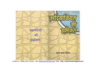 qadiyan-qadiyani-kadiynan-kadiyani-ahmadiyoun-ki-haqeeqat-….pdf