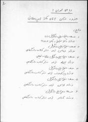 riyazi1  atayi  p90.pdf