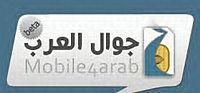 Ezel Series Music موسيقى مسلسل ايزل التركي ( Mobile4arab.com ).mp3