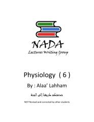 Physiology 6.pdf